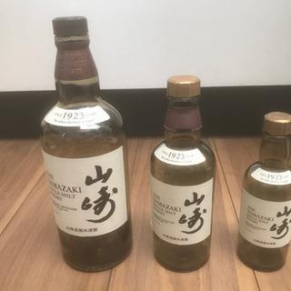 山崎の空き瓶