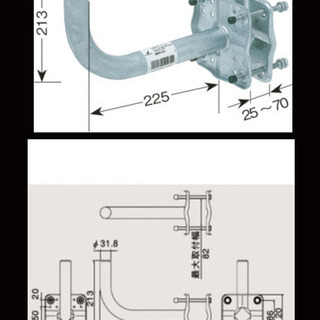 DXアンテナ BSアンテナ ベランダ取付金具 MHV-117