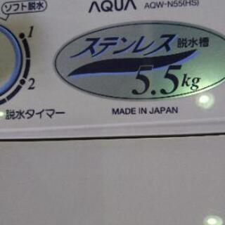 AQUA 2槽式洗濯機