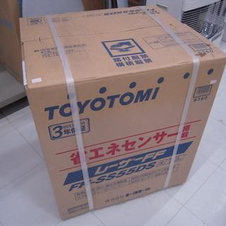新品 トヨトミ FF式ストーブ 木造~15畳 FR-SS55DS...