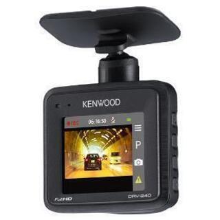 取り付け工賃込み KENWOOD ドラレコ DRV-240