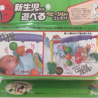 新生児から遊べるオモチャ
