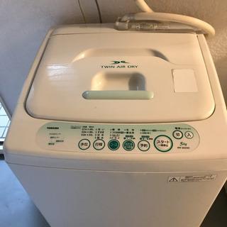 【11月2-4日引き渡し限定】洗濯機