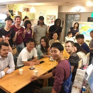 日本語で国際交流!日本語でディスカッション!Discussing...