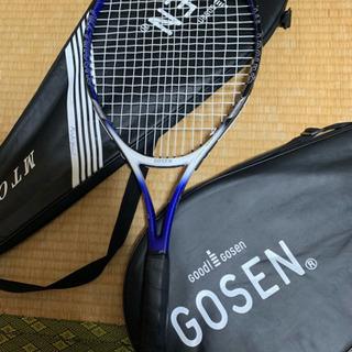 GOSEN 硬式テニスラケット