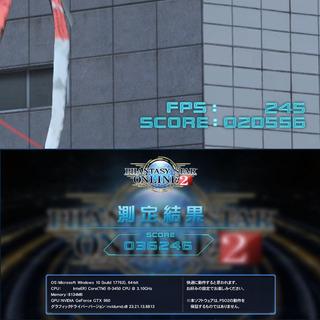 【☆特価♪GtuneゲーミングPC】フォートナイト・PUBG◎ - 札幌市