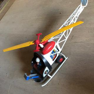 ヘリコプターのおもちゃ