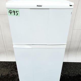 495番 Haier✨冷凍冷蔵庫❄️SJ-N100A‼️