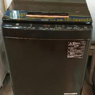 TOSHIBA  東芝  洗濯機  AW-95JD 9.5K  ...