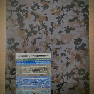 自衛隊オリジナル迷彩ファイル、迷彩ばんそうこう