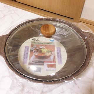新品 懐石鍋 フッ素樹脂加工 蓋付き