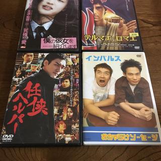 中古 DVD まとめて4本セット