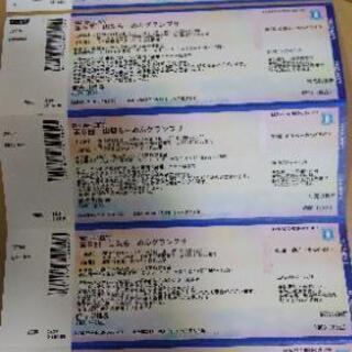 11/2.3.4 山梨 ラーメングランプリ前売り券 5枚