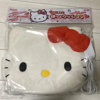 【新品未使用】キティちゃん ほっとクッション 電気座布団