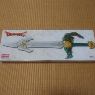 ドラゴンクエスト 天空の剣