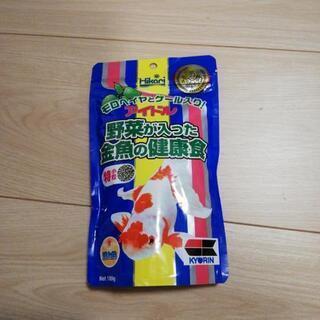 キョーリン 金魚の健康食