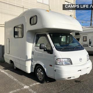 キャンピングカーシェアのキャンプスライフが、2019年11月に東...