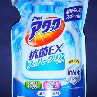 液体洗濯洗剤 アタック 抗菌 EX スーパークリアジェル 770...
