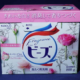粉末洗濯洗剤 フレグランスニュービーズ 800g 価格は1個の価...