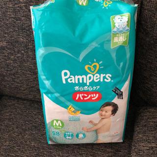 【お取引決定】パンパース♡パンツタイプ♡