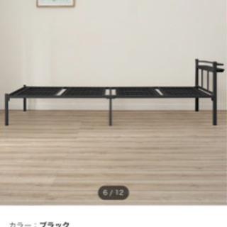 ¥5,000 ニトリパイプベッド