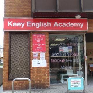 外国人英会話教師派遣サービス