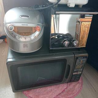 🔴値下げキッチン家電  炊飯器オーブントースター 電子レンジ