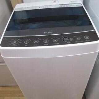 ハイアール 洗濯機 JW-C45A 4.5kg 2018年式