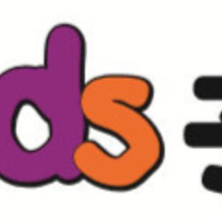 3才~未就学児★入園募集★新規オープン幼児保育無償化対象施設