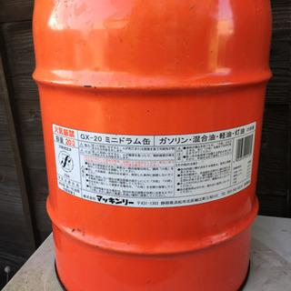 ミニドラム缶  20L