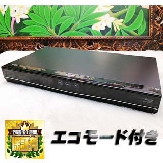 ☆外付けハードディスクも使える☆BD-S550☆動作品☆