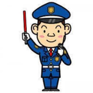 警備員アルバイト※金曜、土曜出られる方大歓迎!