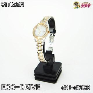 シチズン Eco-Drive エコドライブ デイト シェル文字盤...