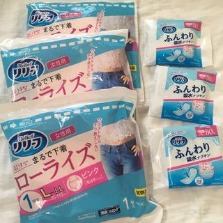 大人用紙パンツ 尿漏れパッド 給水ナプキン