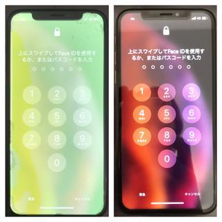 iPhoneX.XR.XS.XSMAX 地域最安値