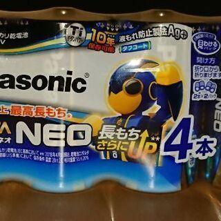 未使用未開封  Panasonic   単1電池 4本