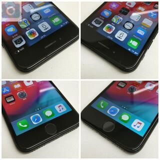 SIMフリー iPhone 7 128GB Jet Black 美品 バッテリー87%  - 杉並区