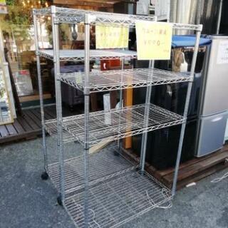 【川崎】本日の新着11月1日 ネバーランド 大型1P椅子 メタル...