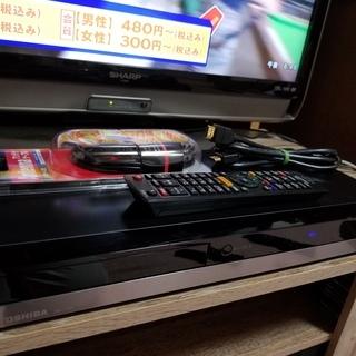 ☆最強!2TB HDD!トリプルチューナー!東芝REGZA DB...