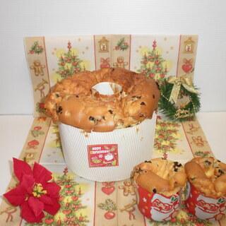 北海道江別産の小麦粉を使ってミックスフルーツシフォンケーキやブッ...