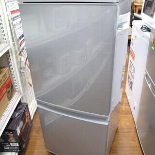 【トレファク府中店】SHARPの2ドア冷蔵庫のご紹介です!