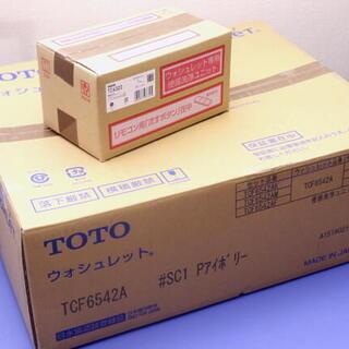 新品 TOTO ウォシュレットセット (TCF6542A+TCA...