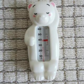ベビー沐浴用の湯温計