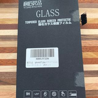 iPhone8/7 plusガラスフィルム