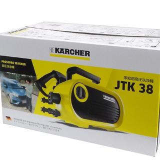 未使用★KARCHER ケルヒャー 家庭用 高圧洗浄機 JTK3...