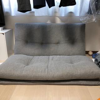 ソファ 座椅子 ニトリ  キッド