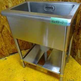 (4248-0)☆厨房機器☆一槽シンク/1槽シンク/業務用…