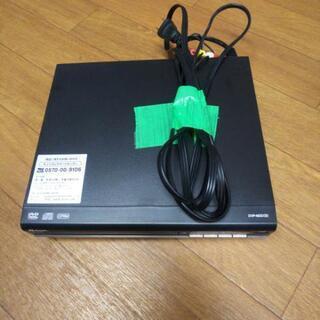 YAMAZEN 再生専用 DVDプレーヤー dvp-m30a(B)