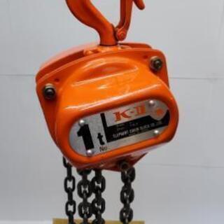 象印 手動式 チェーンブロック K-Ⅱ型 1トン 2.5m K-...