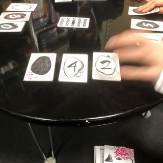 Board Game Party in Nakano  - イベント